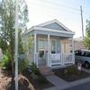 Mobile Home for Sale: 2007 Mobile Home