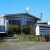 Mobile Home Park for Directory: Sea Breeze Mobile Home & RV Park-Directory, Port Townsend, WA