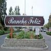 Mobile Home Park for Directory: Rancho Feliz  -  Directory, Rohnert Park, CA