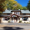RV Park/Campground for Directory: Boulder Lake Lodge, White Lake, WI