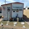 Mobile Home for Sale: Nice Mobile Home for Sale in Primrose Estates, Mesa, AZ