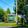 Mobile Home Park for Directory: Southington Estates, Southington, OH