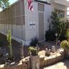 Mobile Home for Sale: Nice home in 55+ Park in Mesa! Lot B-42, Mesa, AZ