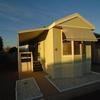 Mobile Home for Sale: 535 S. Alma School Rd. #48, Mesa, AZ