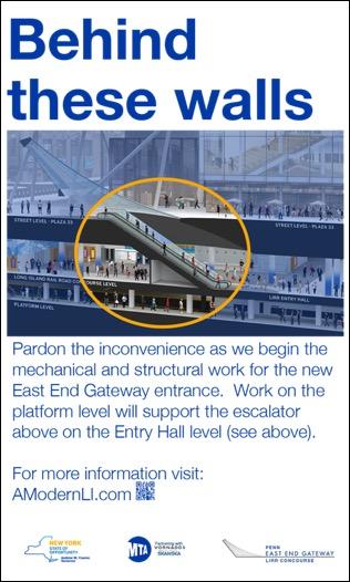 East End Gateway & LIRR Concourse