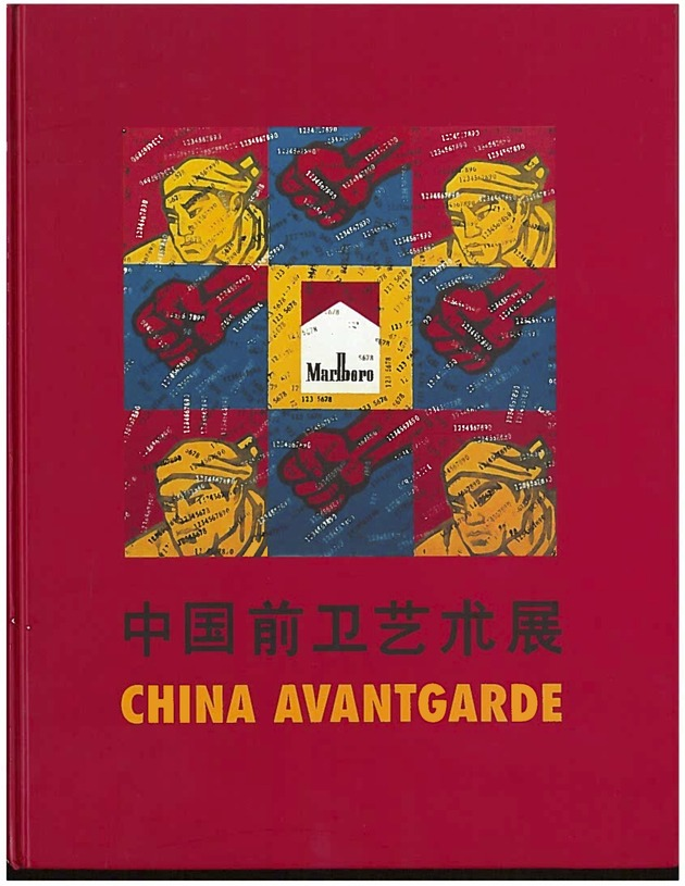 China avantgarde deutsch