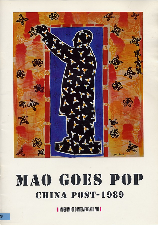 Mao goes pop