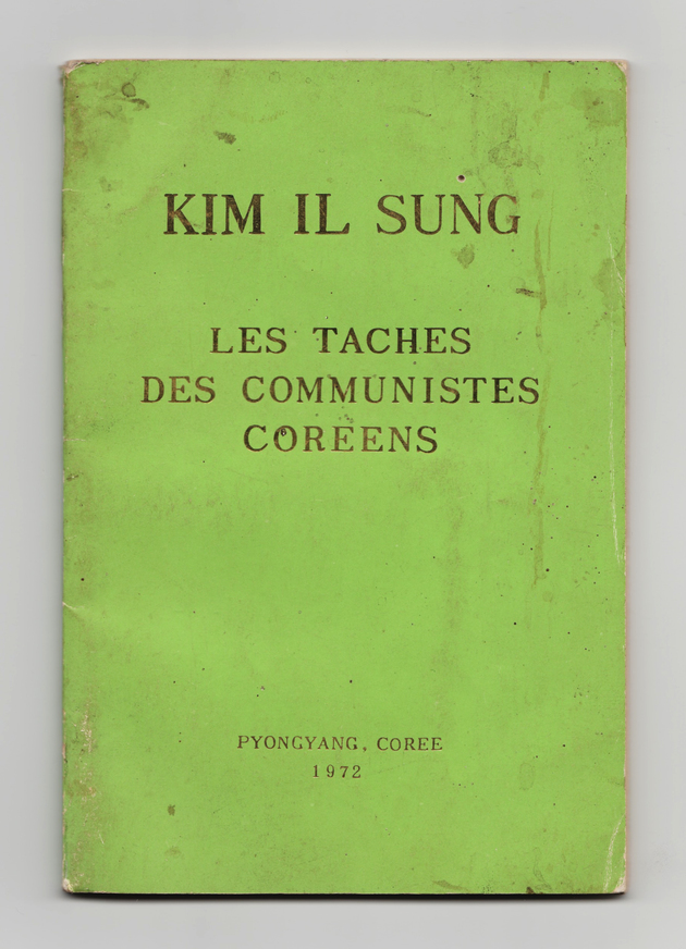 1 8.nk book the traces of korean communist