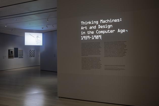 Thinking machines install 2