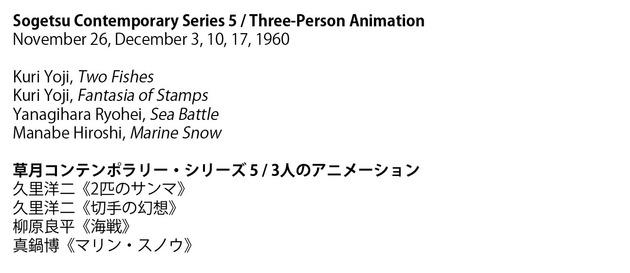 1 sogetsu contemporary series 5