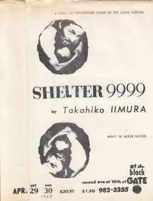 Shelter9999 poster blackgate 1968
