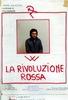 Enzo rosamilia (2)