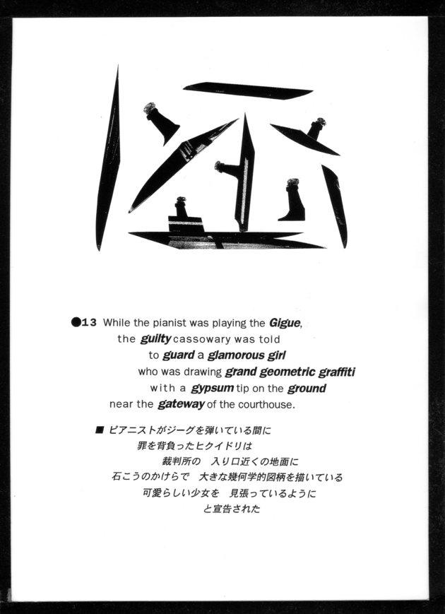 Transmedia fig 32