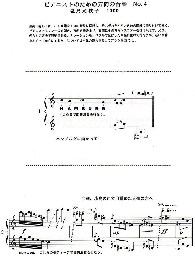 Transmedia fig 37