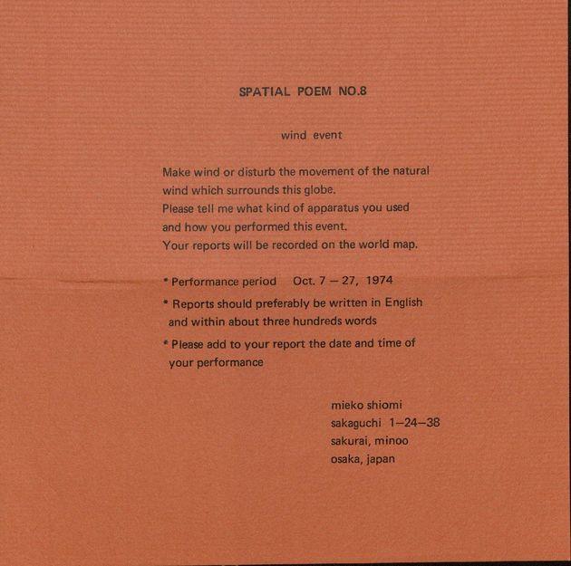 Spatial poem no. 8 instructions
