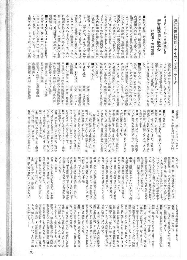 Naiqua page1