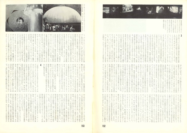 Iimura communityofimages scan page2
