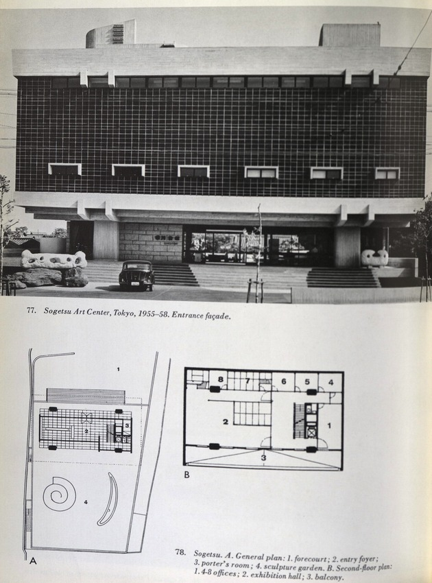 Floor plan book on kenzo tange