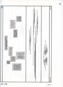 Ms039
