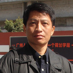 Liang juhui photo