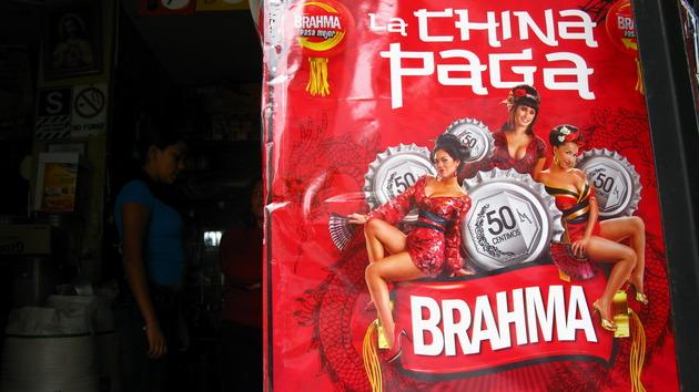 2.2 brahma paga una china