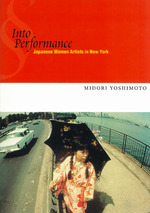 Into performance