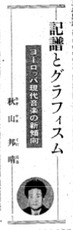 1.1 akiyama