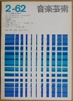 10 og1962 2 cover