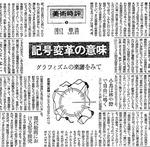11 takiguchi