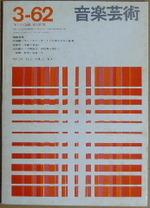 12 og1962 3 cover