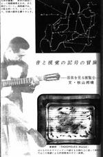 16 akiyama