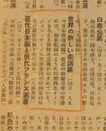18.1 shukan shincho
