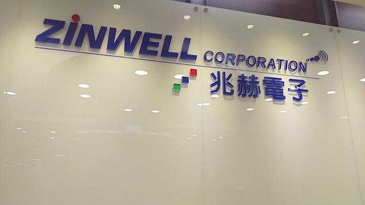 2485 兆赫電子 Zinwell