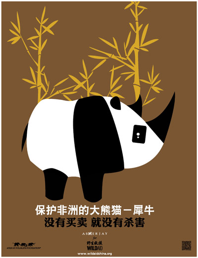 The poster reads: Protect the pandas of Africa - rhinos. When the buying stops the killing can too. Image courtesy of WildAid.