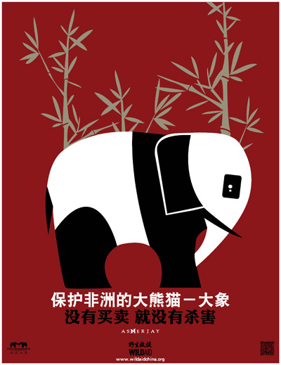 The poster reads: Protect the pandas of Africa - elephants. When the buying stops the killing can too. Image courtesy of WildAid.