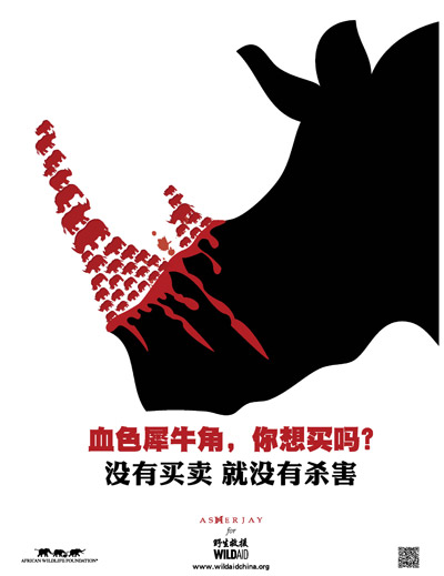 Anti-rhino horn poster from WildAid. The poster reads: Do you want to buy bloody rhino horn? When the buying stops the killing can too. Image courtesy of WildAid.