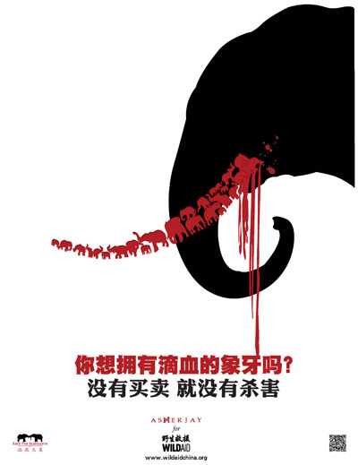 The poster reads: Do you want to own ivory dripping with blood? When the buying stops the killing can too. Image courtesy of WildAid.