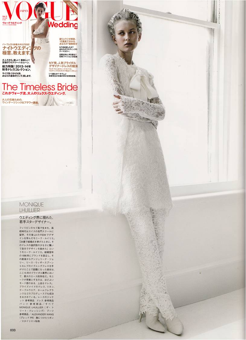 Voguejapanweddingml