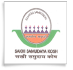 Sakhi Samudaya Kosh (SSK)