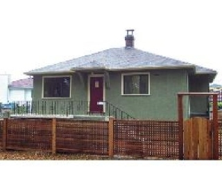 Main Photo: 585 Kamloops Street: House for sale (Renfrew Heights)  : MLS(r) # V561258