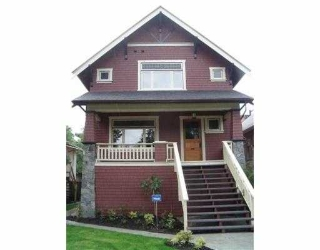 Main Photo: 2232 W 37TH AV in Vancouver: Kerrisdale House for sale (Vancouver West)  : MLS®# V539826