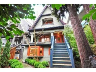 Main Photo: 2961 York Avenue in Vancouver: Kitsilano House for sale (Vancouver West)  : MLS(r) # V920425