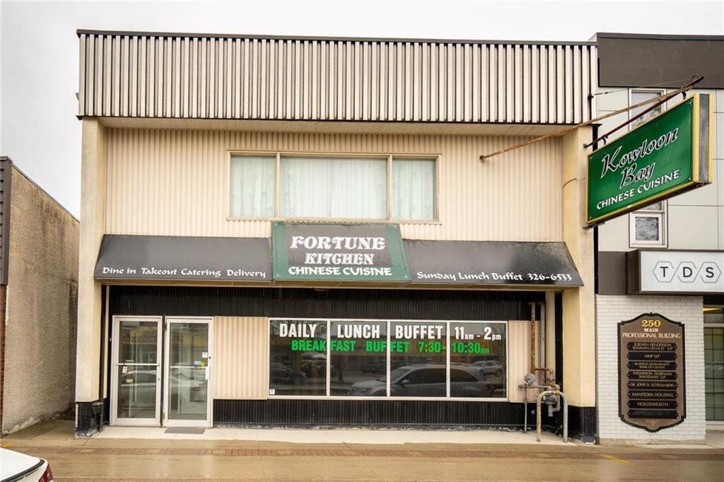 FEATURED LISTING: 254 Main Street Steinbach