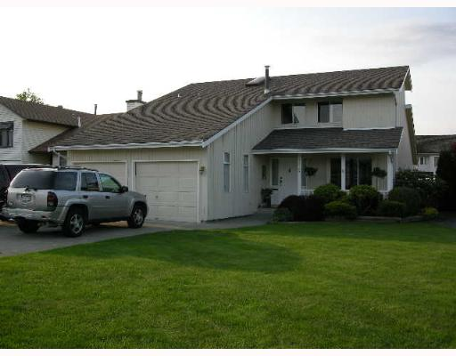 Main Photo: 23127 PEACHTREE Street in Maple_Ridge: East Central House for sale (Maple Ridge)  : MLS® # V648879