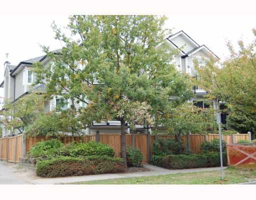 "Main Photo: 205 633 W 16TH Avenue in Vancouver: Fairview VW Condo for sale in ""BIRCHVIEW TERRACE"" (Vancouver West)  : MLS® # V795078"