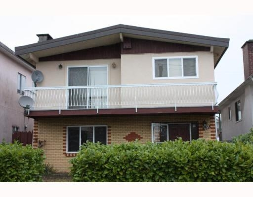 Main Photo: 257 E 59th Avenue in Vancouver: South Vancouver House for sale (Vancouver East)  : MLS®# V812287