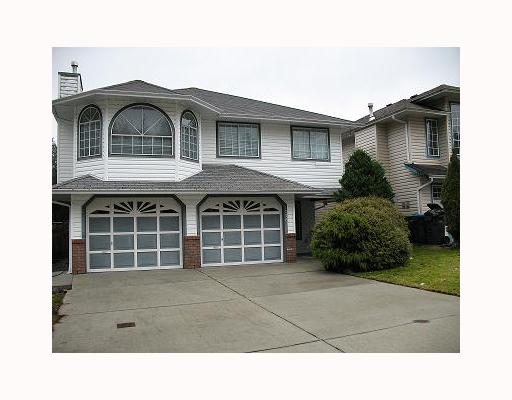 Main Photo: 1228 WINDSOR Avenue in Port_Coquitlam: Oxford Heights House for sale (Port Coquitlam)  : MLS® # V684205