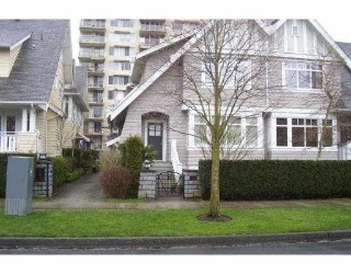 "Main Photo: 5468 LARCH Street in Vancouver: Kerrisdale Townhouse for sale in ""LARCHWOOD"" (Vancouver West)  : MLS® # V632700"