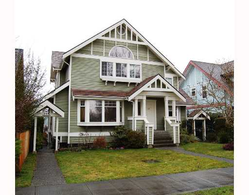 Main Photo: 115 W 15TH Avenue in Vancouver: Mount Pleasant VW Townhouse for sale (Vancouver West)  : MLS® # V692100