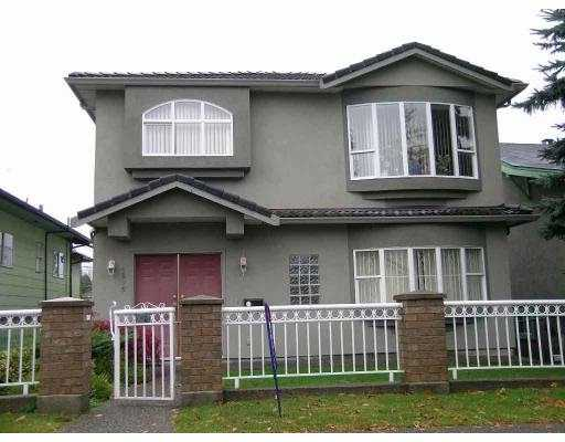 Main Photo: 1895 E 38TH AV in Vancouver: Victoria VE House for sale (Vancouver East)  : MLS(r) # V564266
